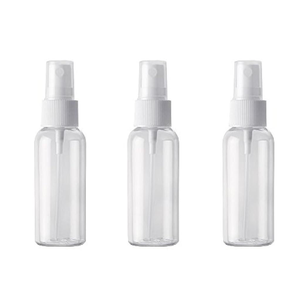 呼びかける骨アクロバットPET小分けボトル トラベルボトル スプレーボトル 3本セット 霧吹き 小分け容器 化粧水 精製水 詰替ボトル 旅行用(50ml )