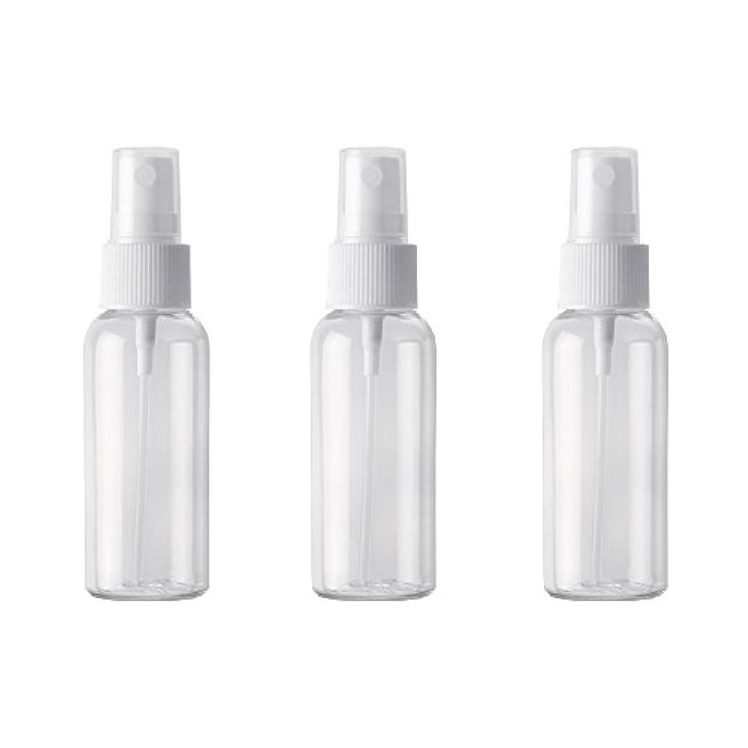 PET小分けボトル トラベルボトル スプレーボトル 3本セット 霧吹き 小分け容器 化粧水 精製水 詰替ボトル 旅行用(50ml )