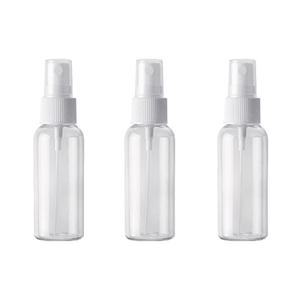 等しい横横PET小分けボトル トラベルボトル スプレーボトル 3本セット 霧吹き 小分け容器 化粧水 精製水 詰替ボトル 旅行用(50ml )