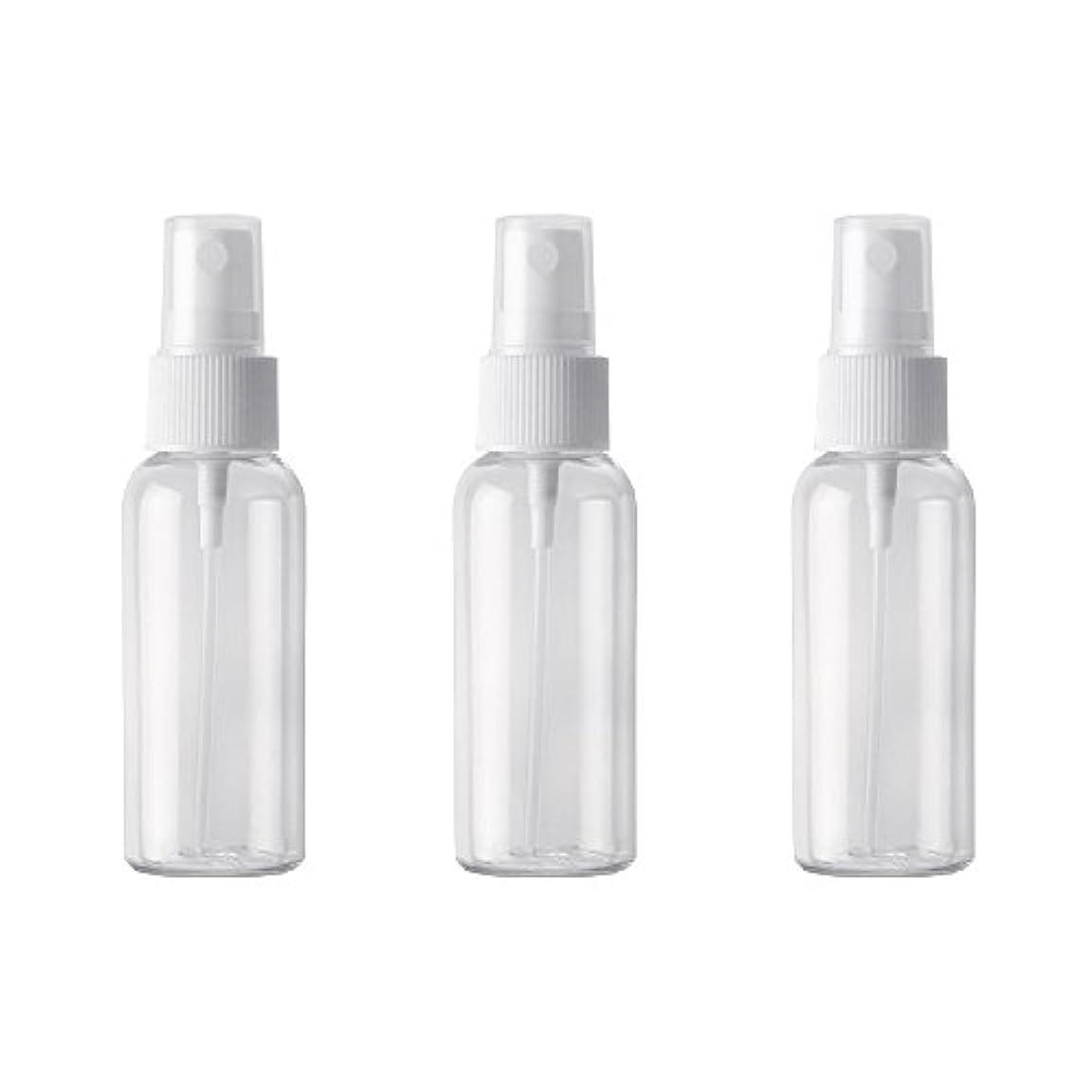 正直弱い拾うPET小分けボトル トラベルボトル スプレーボトル 3本セット 霧吹き 小分け容器 化粧水 精製水 詰替ボトル 旅行用(50ml )