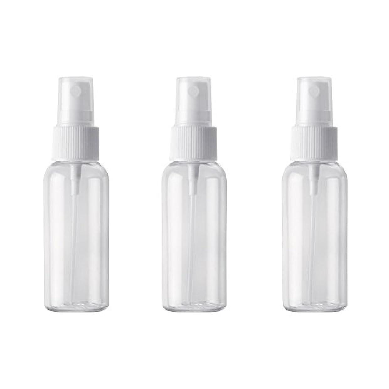 リレー自伝ヘクタールPET小分けボトル トラベルボトル スプレーボトル 3本セット 霧吹き 小分け容器 化粧水 精製水 詰替ボトル 旅行用(50ml )