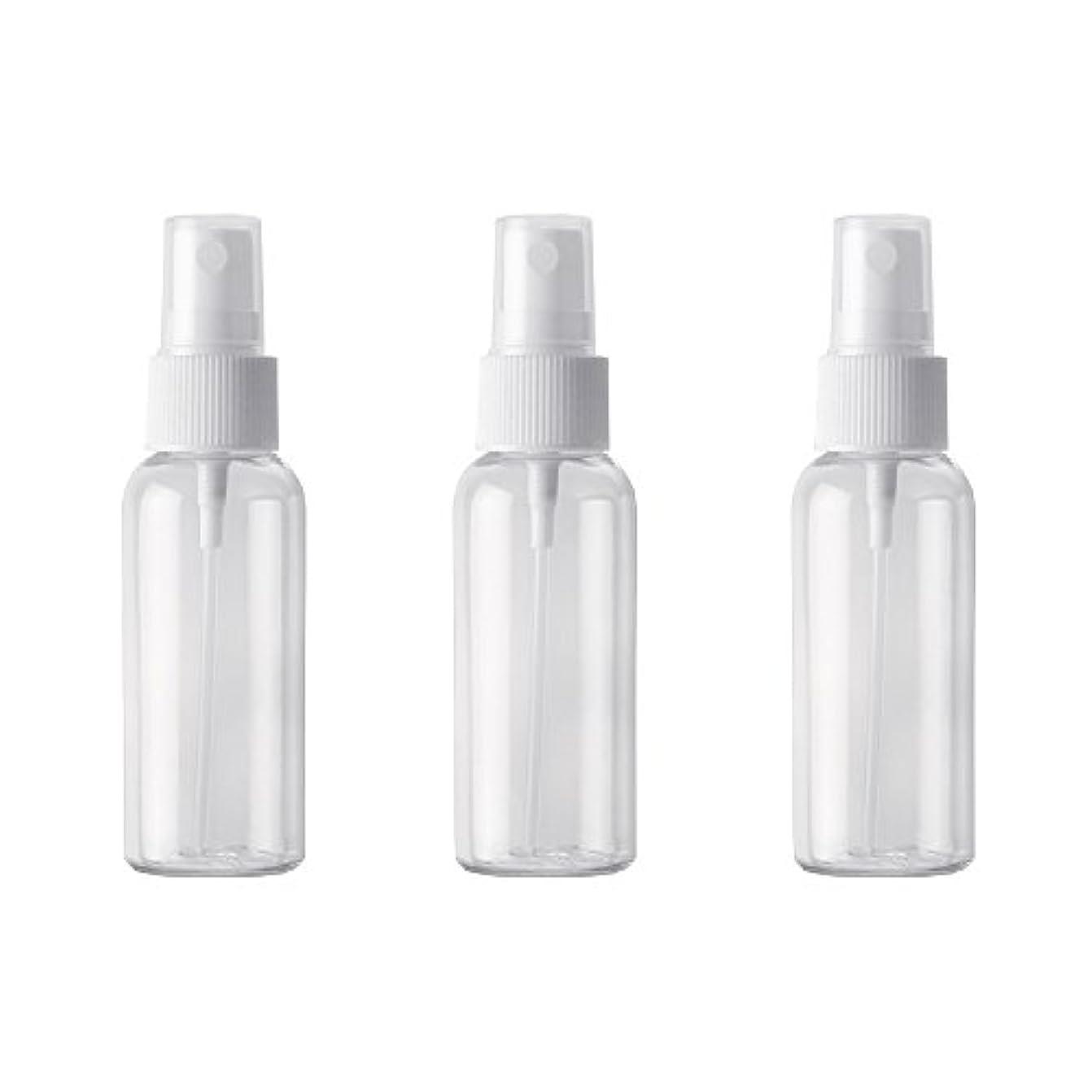 費用液体真面目なPET小分けボトル トラベルボトル スプレーボトル 3本セット 霧吹き 小分け容器 化粧水 精製水 詰替ボトル 旅行用(50ml )