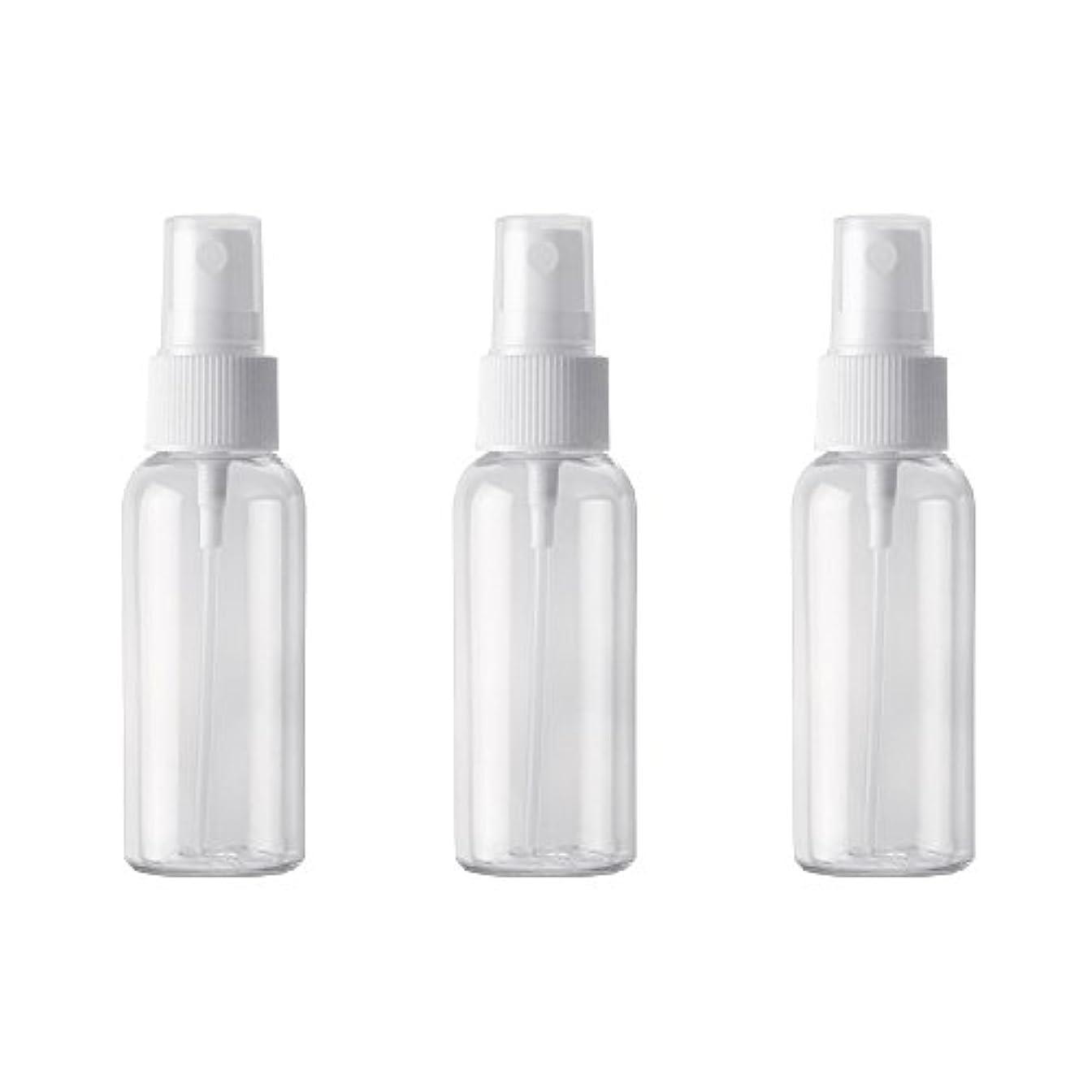 トロピカル雇ったから聞くPET小分けボトル トラベルボトル スプレーボトル 3本セット 霧吹き 小分け容器 化粧水 精製水 詰替ボトル 旅行用(50ml )