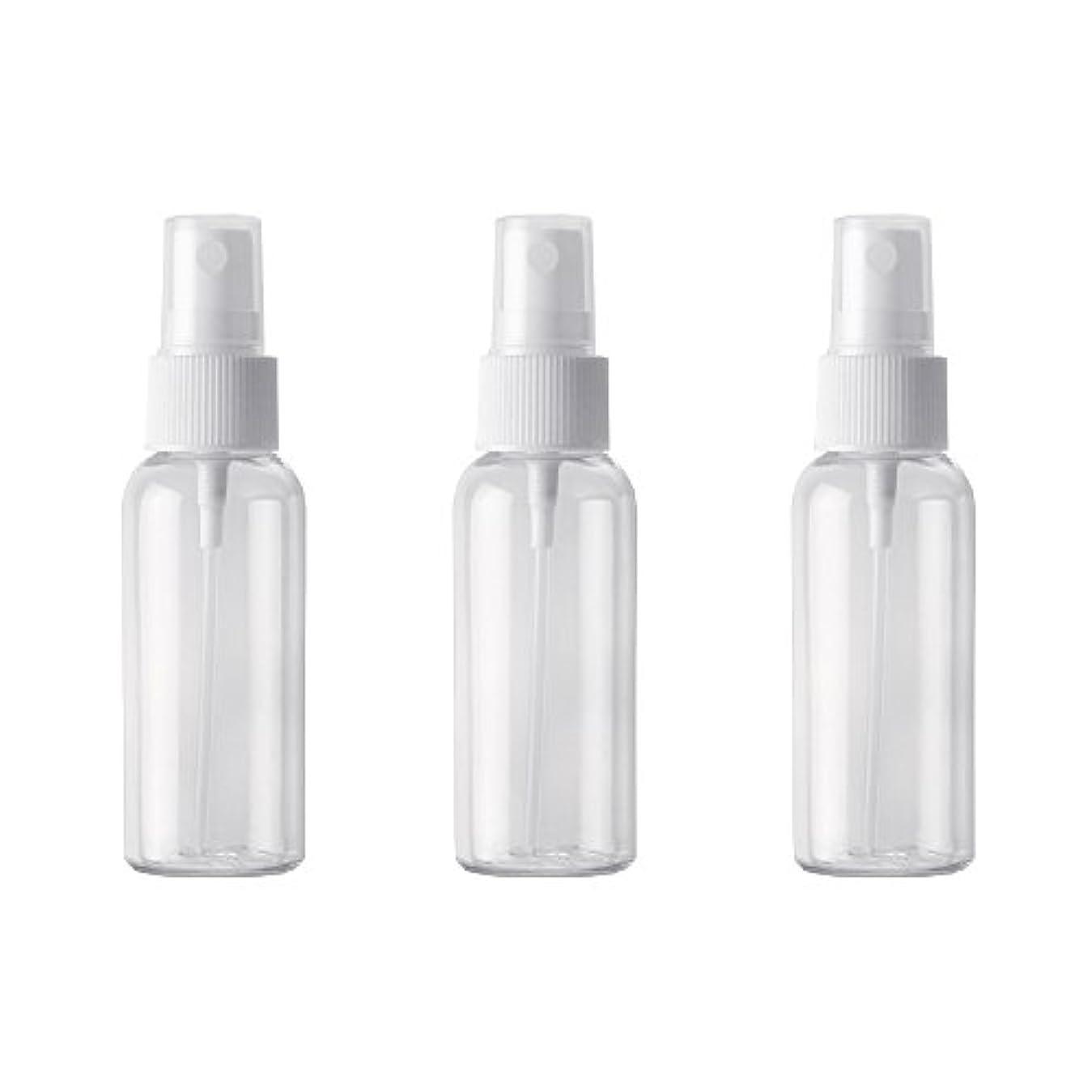 聖人退却前部PET小分けボトル トラベルボトル スプレーボトル 3本セット 霧吹き 小分け容器 化粧水 精製水 詰替ボトル 旅行用(50ml )