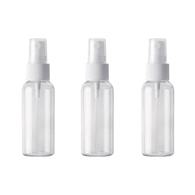 比べる気絶させる時間PET小分けボトル トラベルボトル スプレーボトル 3本セット 霧吹き 小分け容器 化粧水 精製水 詰替ボトル 旅行用(50ml )