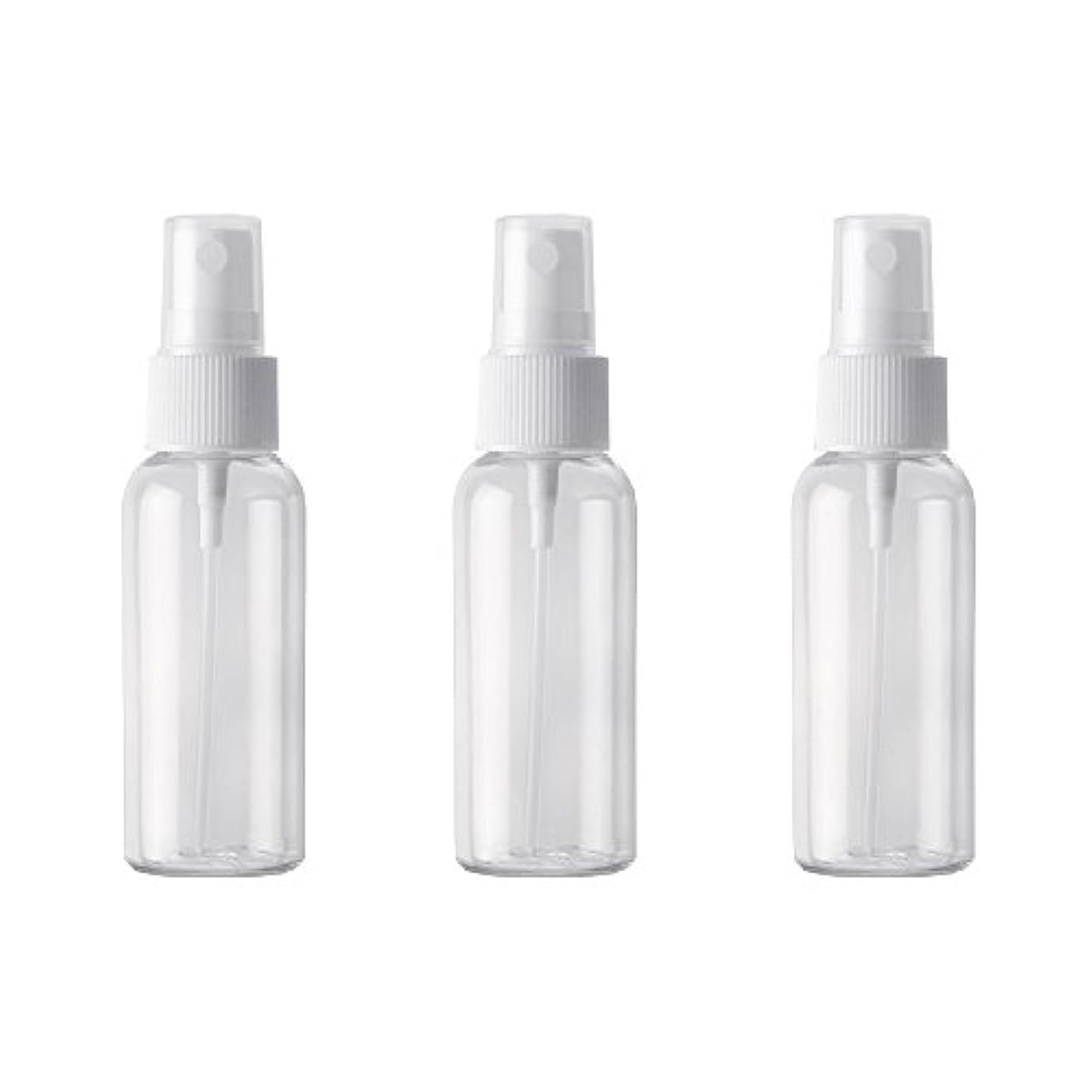 階下安全なセンチメンタルPET小分けボトル トラベルボトル スプレーボトル 3本セット 霧吹き 小分け容器 化粧水 精製水 詰替ボトル 旅行用(50ml )