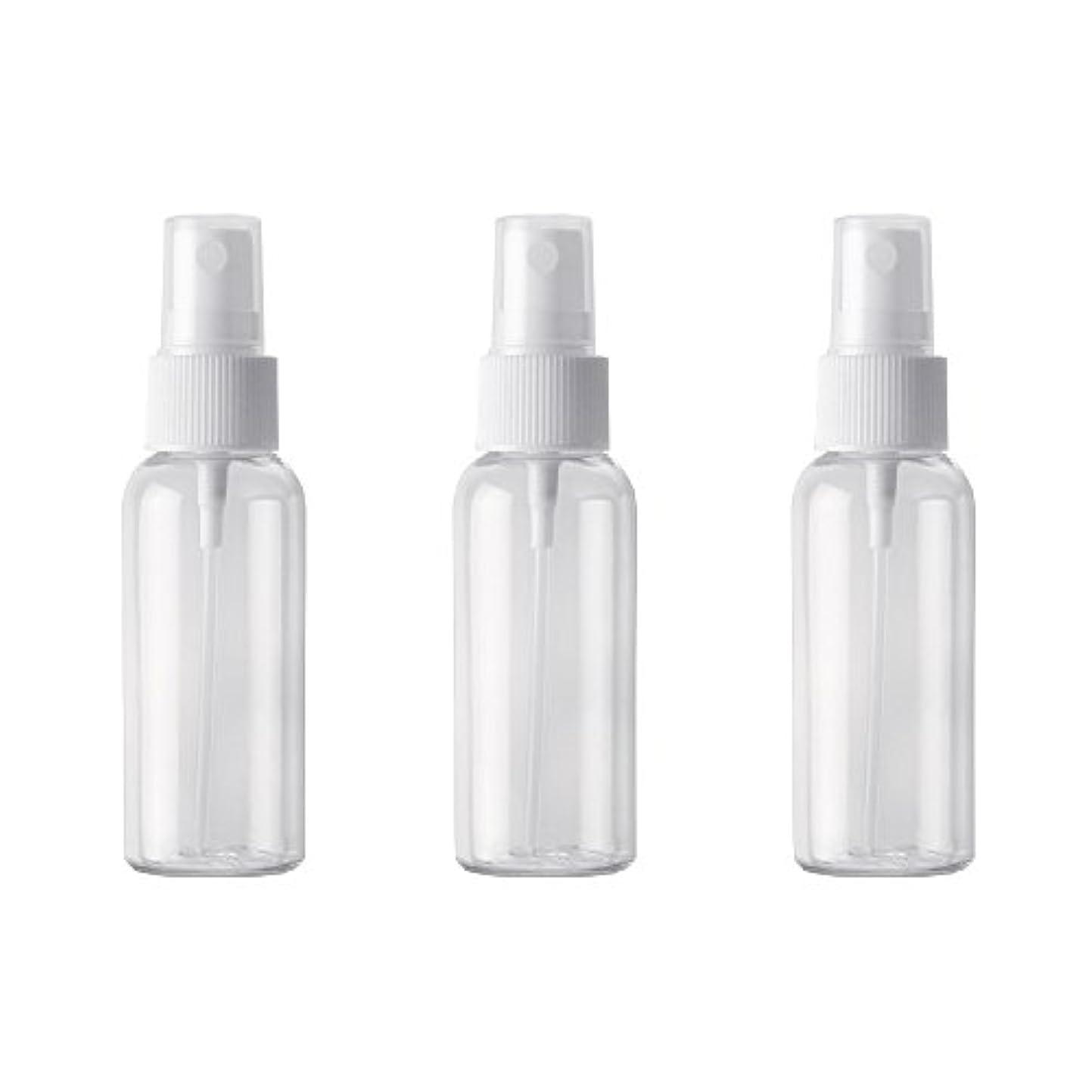 悪質なキャプション評価PET小分けボトル トラベルボトル スプレーボトル 3本セット 霧吹き 小分け容器 化粧水 精製水 詰替ボトル 旅行用(50ml )