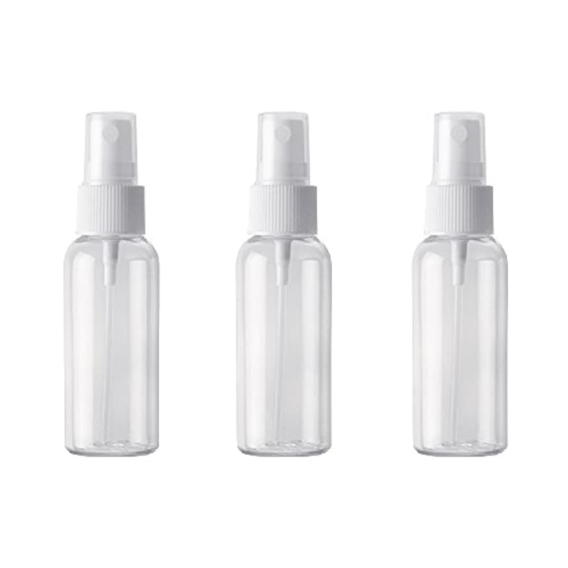 ほのか解体するビタミンPET小分けボトル トラベルボトル スプレーボトル 3本セット 霧吹き 小分け容器 化粧水 精製水 詰替ボトル 旅行用(50ml )