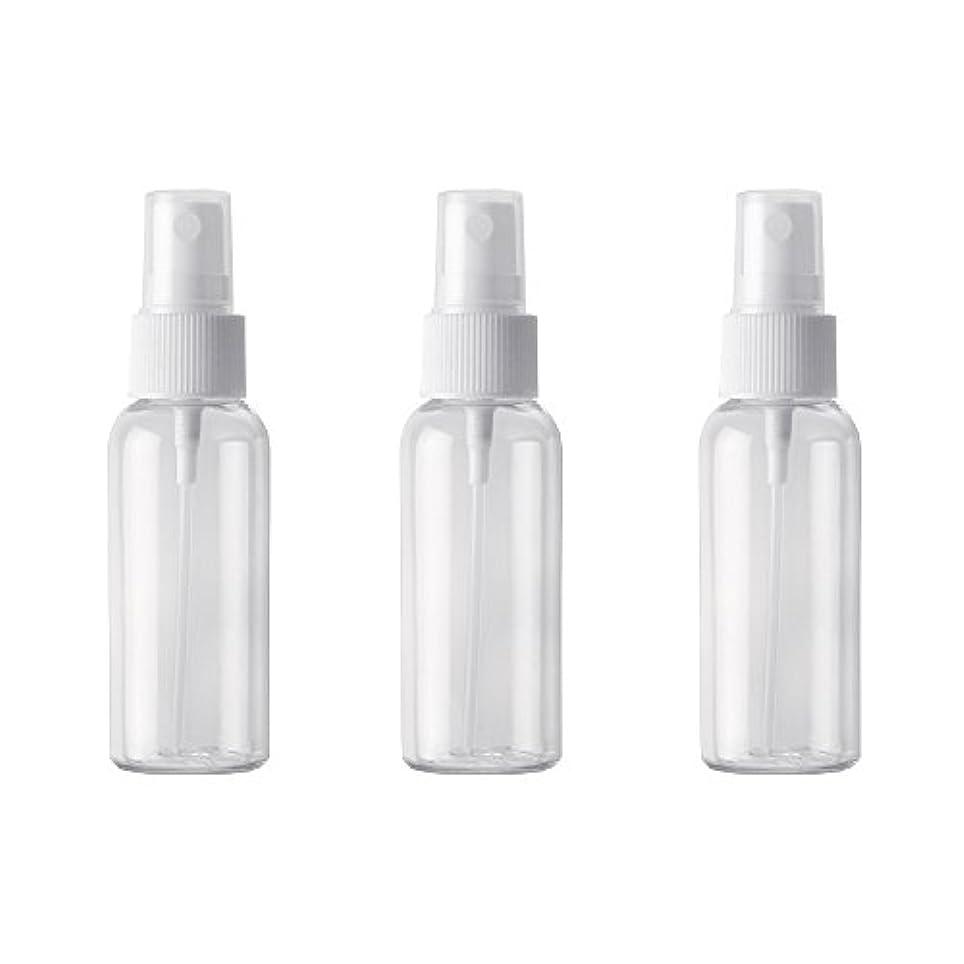 プロポーショナル恐れるダウンPET小分けボトル トラベルボトル スプレーボトル 3本セット 霧吹き 小分け容器 化粧水 精製水 詰替ボトル 旅行用(50ml )