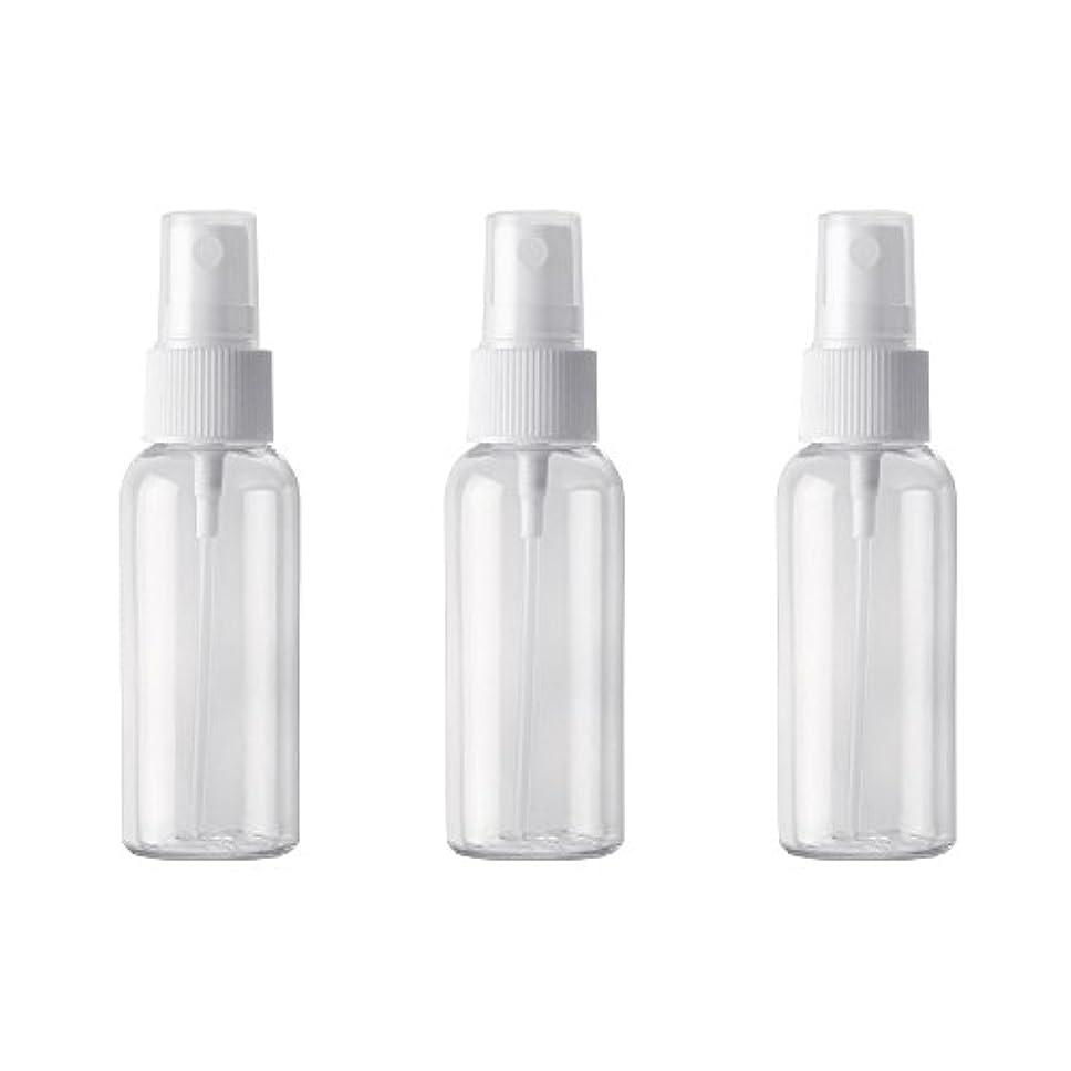 おびえた貴重なにぎやかPET小分けボトル トラベルボトル スプレーボトル 3本セット 霧吹き 小分け容器 化粧水 精製水 詰替ボトル 旅行用(50ml )