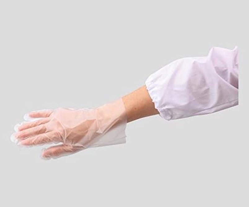 息苦しいマーキング2-817-02ウレタン手袋レギュラーM50枚入