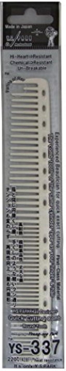 地球納税者アブストラクトY.S.PARK カッティングコーム YS-337 ホワイト