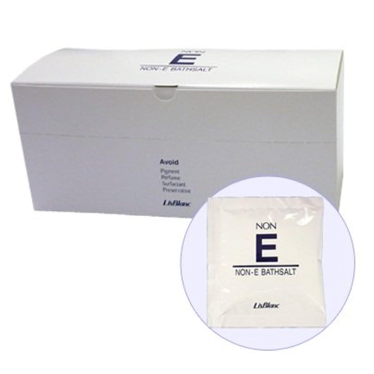 トレイルチェスをする期間リスブラン ノンEバスソルト(浴用化粧品)20g×25包