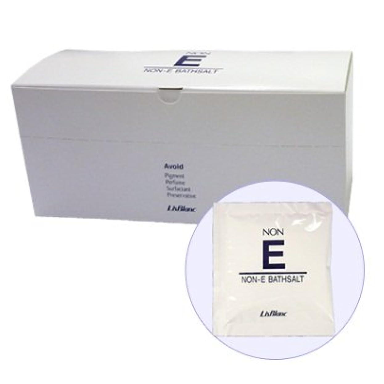 施設シプリーお客様リスブラン ノンEバスソルト(浴用化粧品)20g×25包