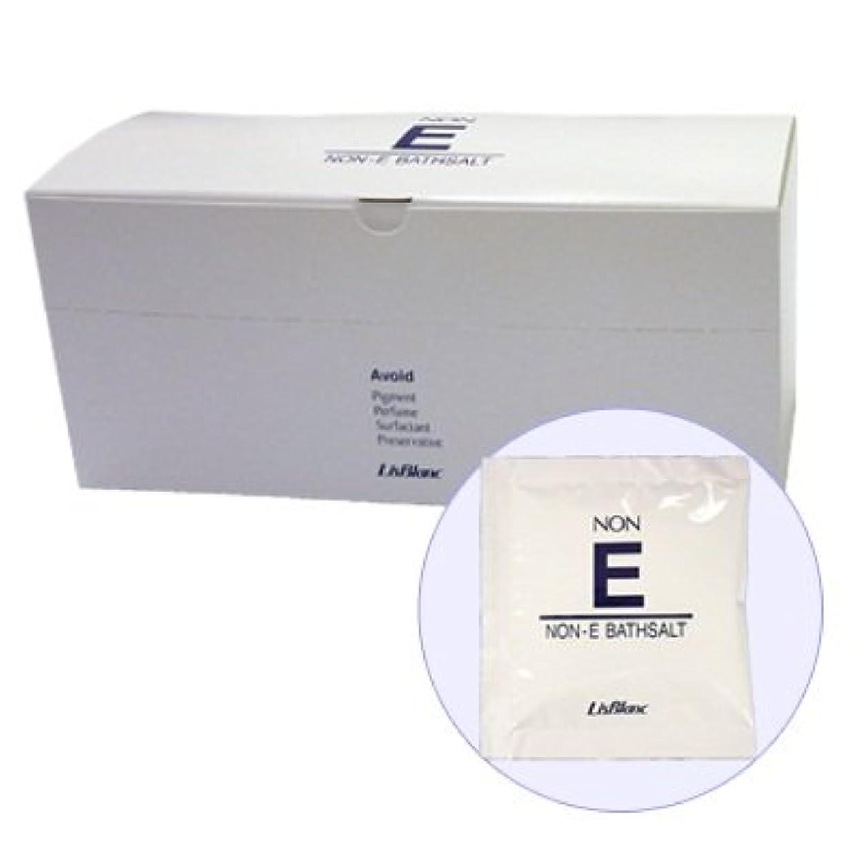 フェザーノーブルのどリスブラン ノンEバスソルト(浴用化粧品)20g×25包