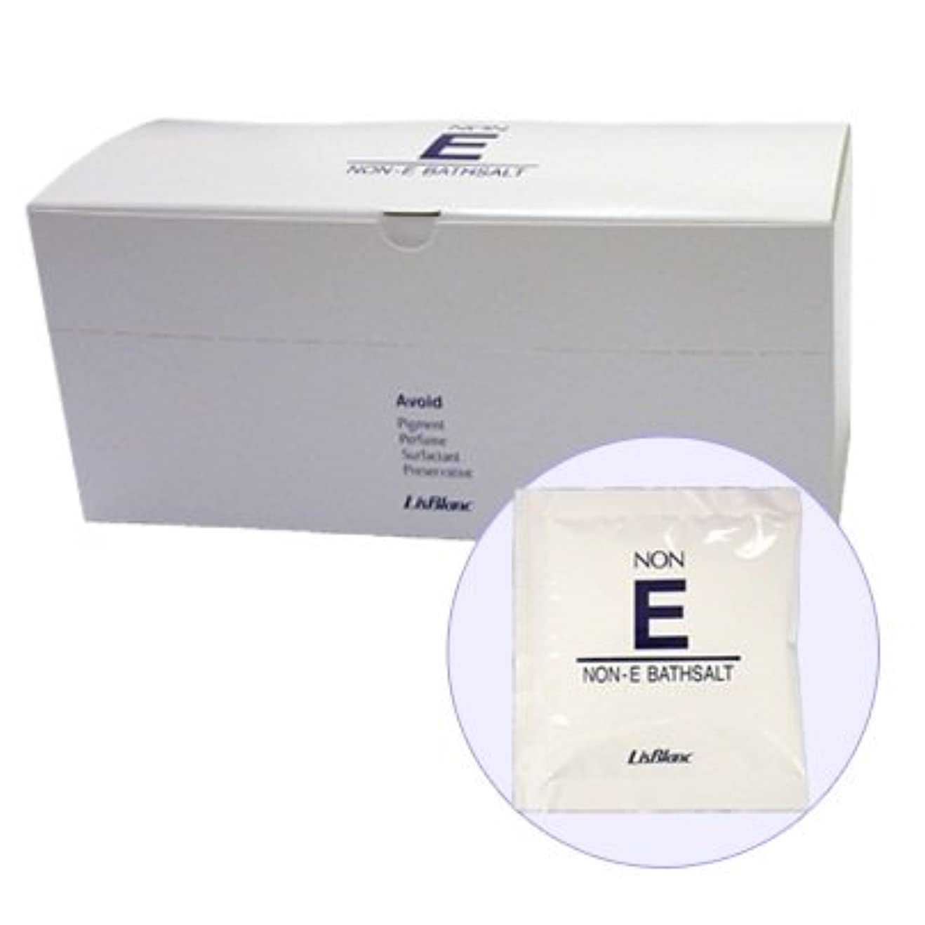 五アウターリネンリスブラン ノンEバスソルト(浴用化粧品)20g×25包