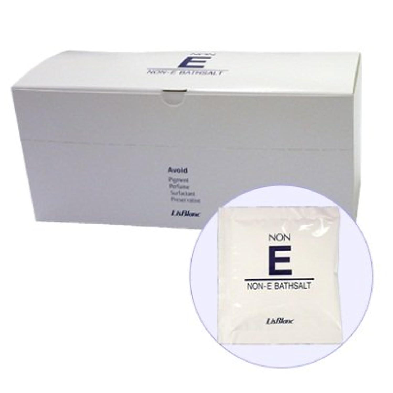 被害者マイナス市の花リスブラン ノンEバスソルト(浴用化粧品)20g×25包