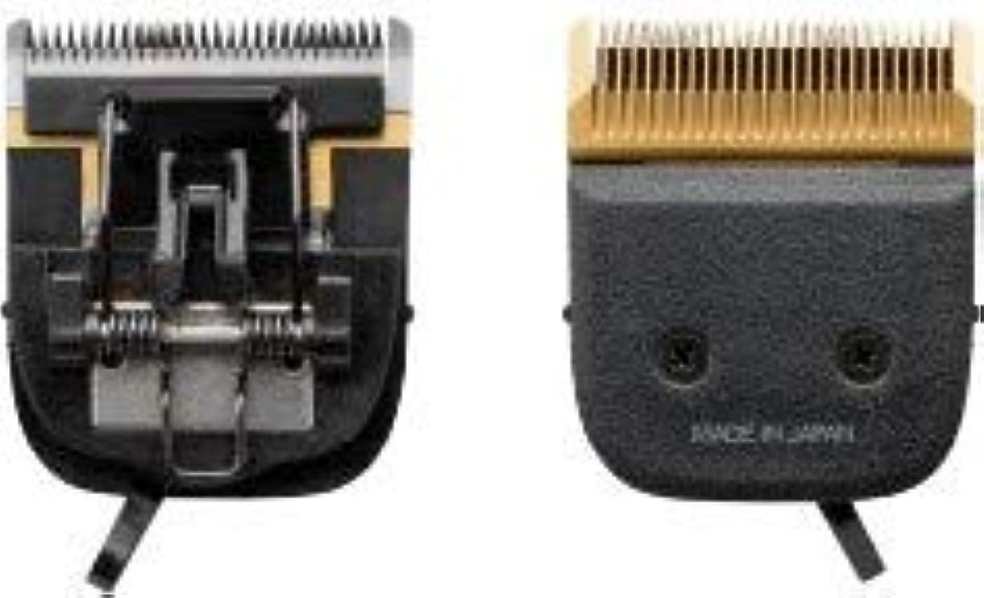 弱い舌なトロピカルスライヴ 3100用替刃 スライド刃