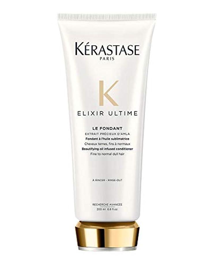 応援する力草ケラスターゼ Elixir Ultime Le Fondant Beautifying Oil Infused Conditioner (Fine to Normal Dull Hair) 200ml/6.8oz並行輸入品