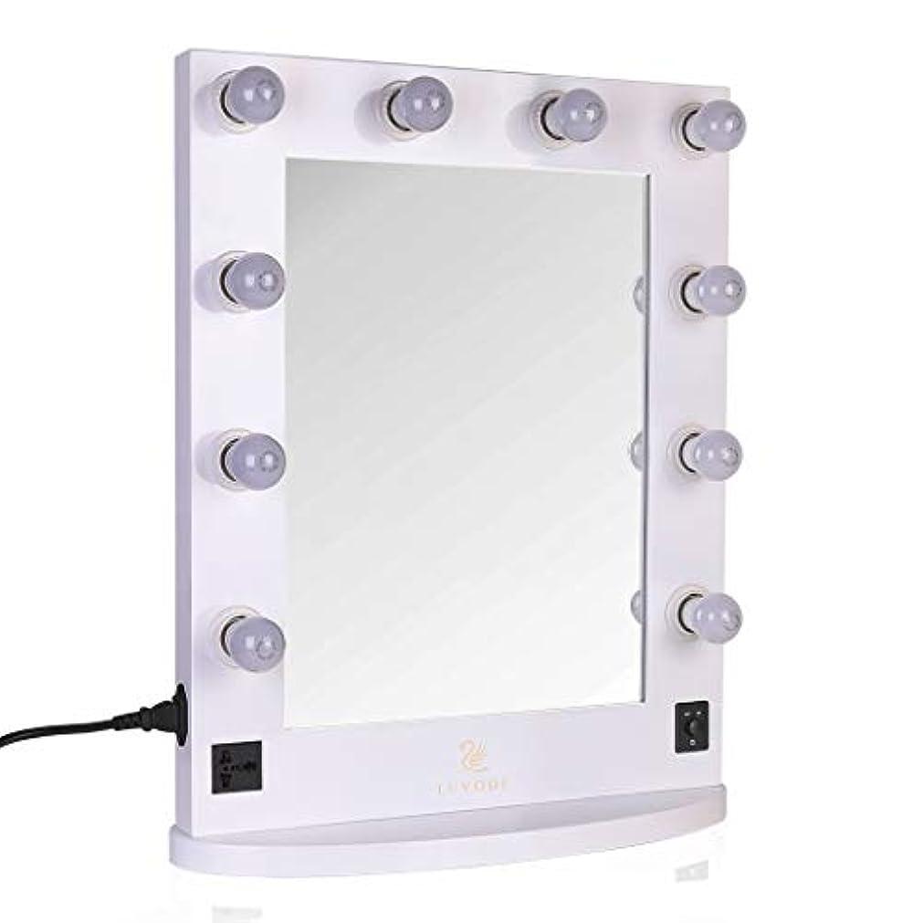 表向き残忍な差LUVODI ハリウッドミラー 化粧鏡 化粧ミラー 女優ミラー led ライト付き 卓上鏡 スタンド 卓上/壁掛け 鏡 2Way 大型 木製 明るさ調節可能(白)