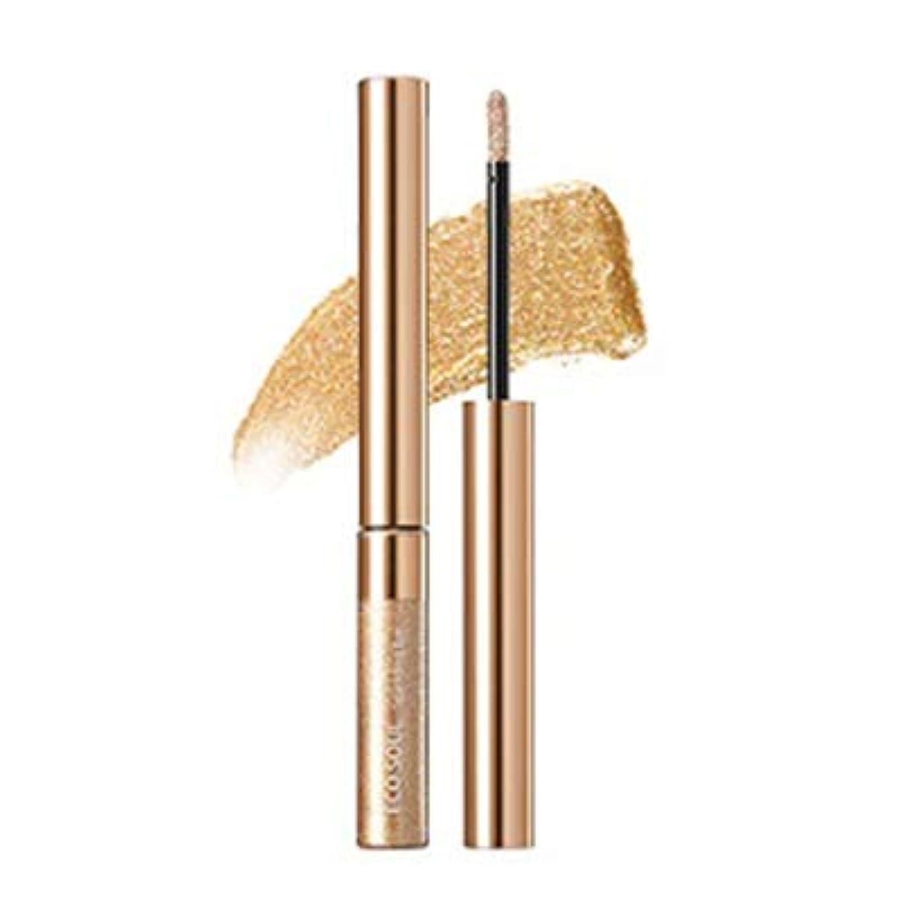 旅行拍手する助言するthe SAEM ザセム エコソウル スパークリング アイ Eco Soul Sparkling Eye 2.7g アイシャドウ 韓国コスメ (GD01-Golden Glamour)