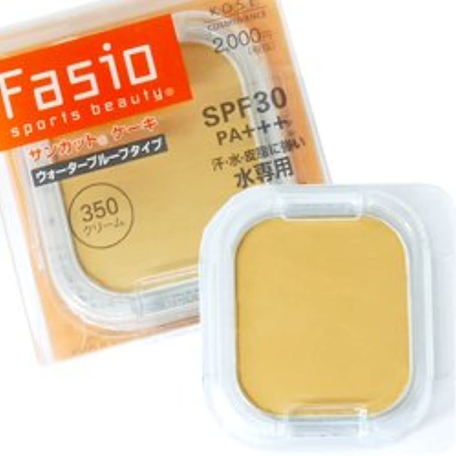 直立コアびっくりコーセー Fasio ファシオ サンカット ケーキ 詰め替え用 110