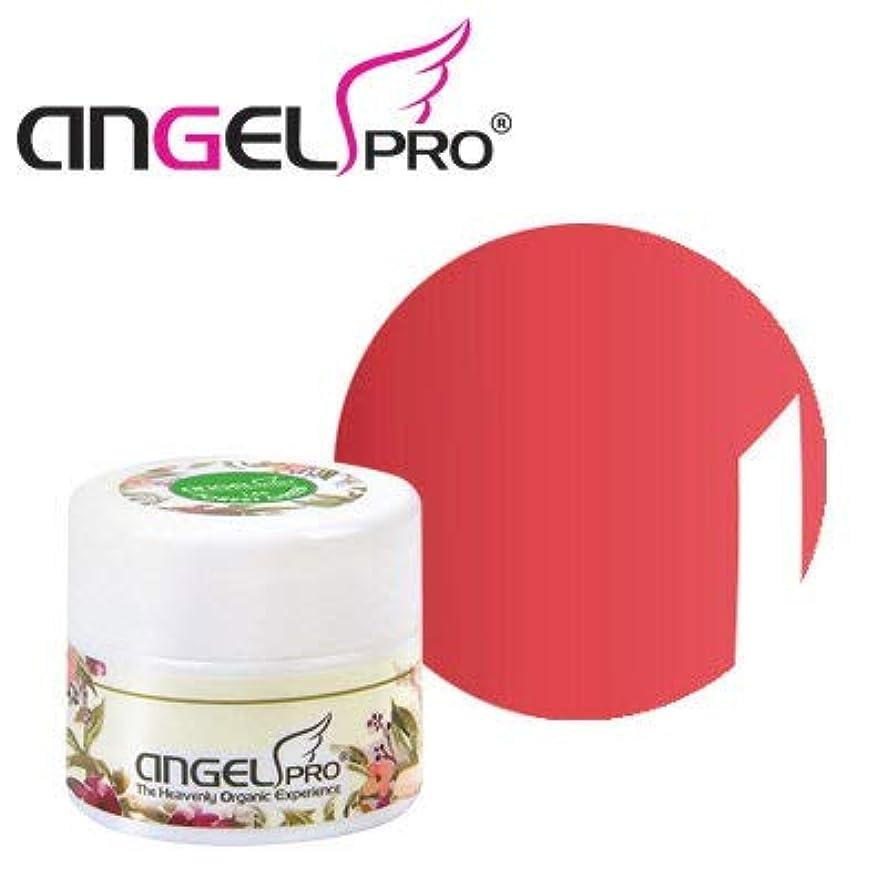ANGEL PRO ポットジェリー #188 HIBISCUS 4g