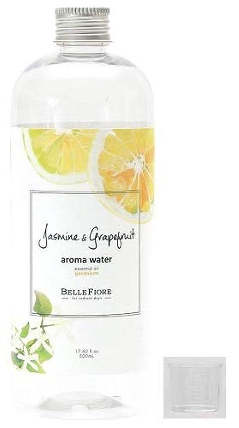 【計量カップ付き】ノルコーポレーション アロマウォーター 加湿器 用 500ml ジャスミン & グレープフルーツ の香り OA-BLE-2-3【計量カップのおまけ付き】