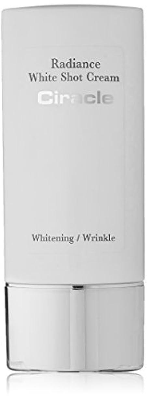 パートナー納得させる妻Ciracle シラクル ラディエンス ホワイト ショット クリーム ローション 乳液 ビューティー 肌の改善 敏感肌 美白