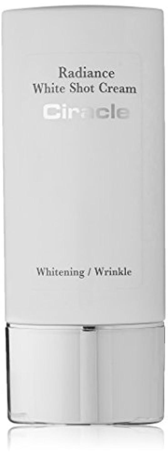 Ciracle シラクル ラディエンス ホワイト ショット クリーム ローション 乳液 ビューティー 肌の改善 敏感肌 美白