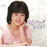風色タッチ (MEG-CD)