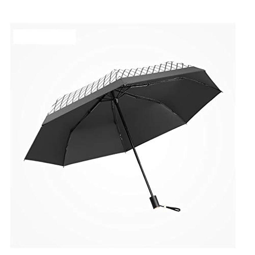 衝突まばたきめる日傘防水ブラックアンチUV日傘超小雨デュアルユース傘日焼け止めゼロライト折りたたみ傘 (色 : ブラック)