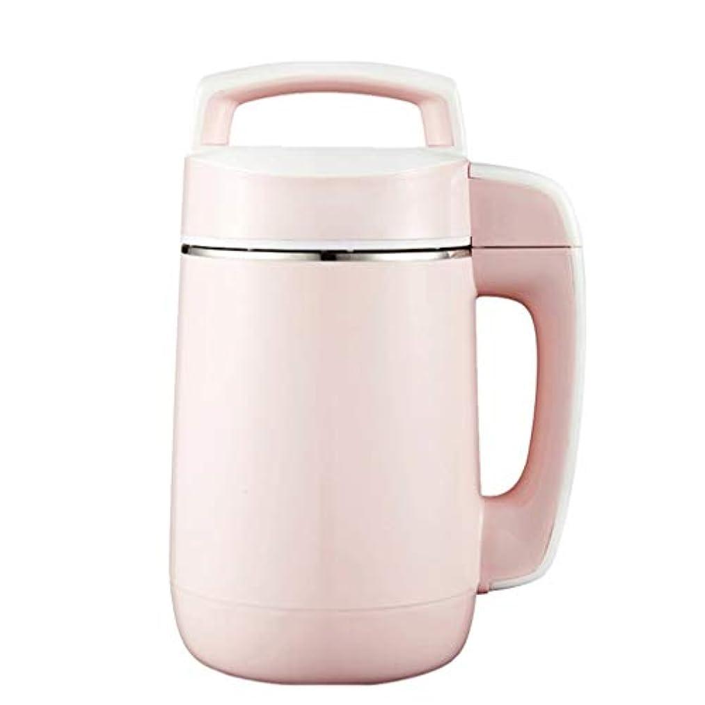 誇張する摩擦政治的BMMMZ 自動家庭用小型多機能豆乳機