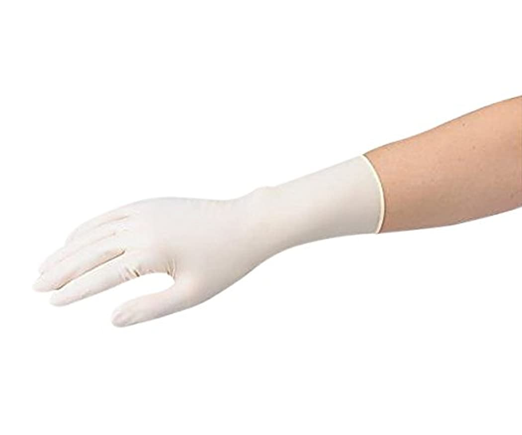 カレンダーマティスオリエンタルアズワン アズピュアラテックス手袋 ピュアパック 全面エンボス クリーンルーム向け