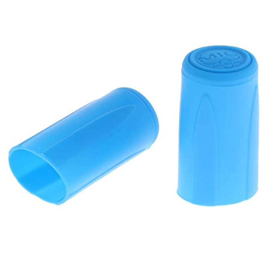 願望異議銀2個入り ゴム製 シリコン マイクバッテリーカバー ハンドヘルドマイク用 プロテクター ブルー