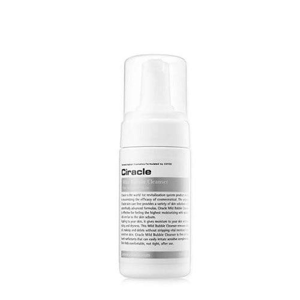Ciracle シラクル マイルド バブル クレンザー 毛穴ケア 泡洗顔 保湿効果 美白 トラブル肌
