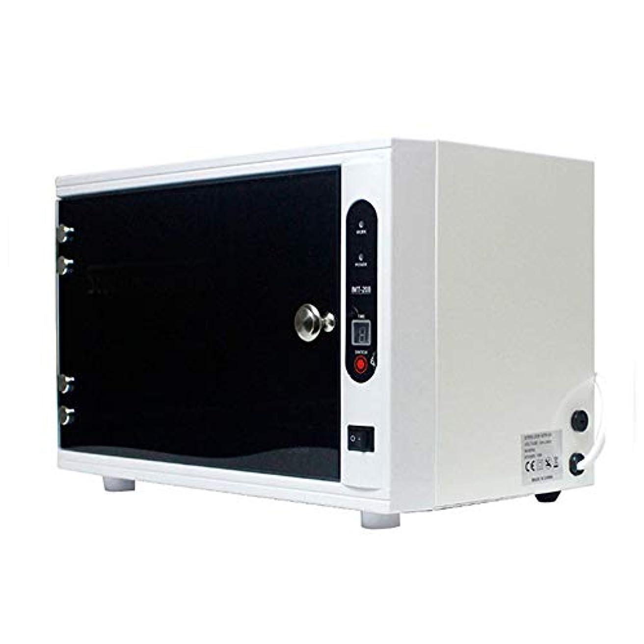 メリータールコンサート釘の滅菌装置機械消毒箱、紫外線消毒のキャビネット、LED表示が付いている専門のマニキュア用具の滅菌装置