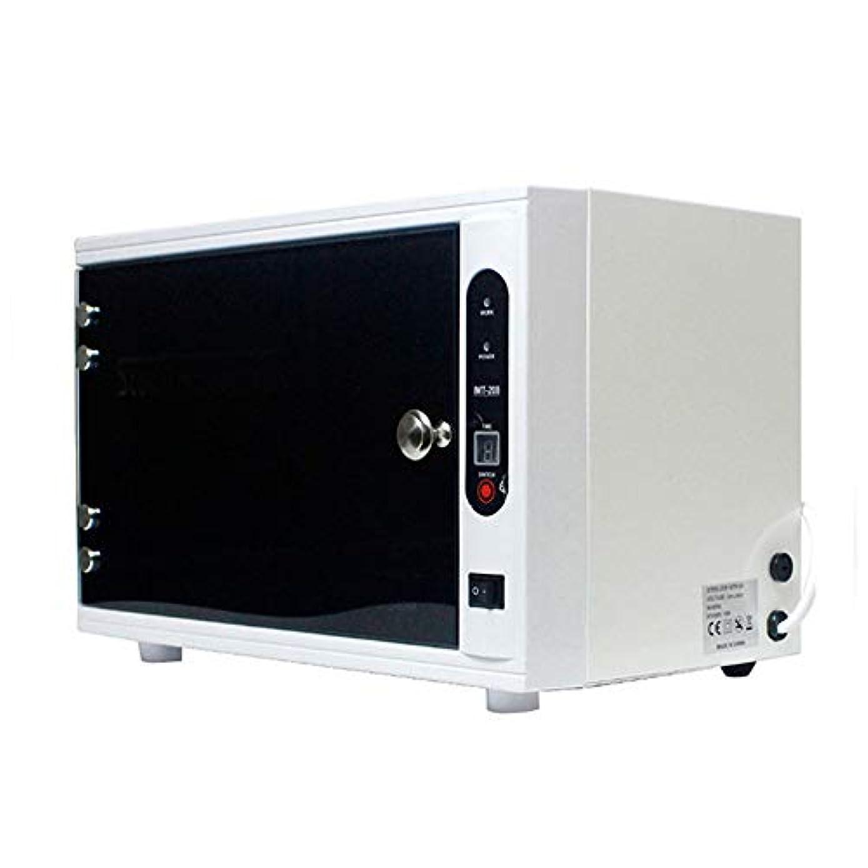 ログ視線テスピアン釘の滅菌装置機械消毒箱、紫外線消毒のキャビネット、LED表示が付いている専門のマニキュア用具の滅菌装置