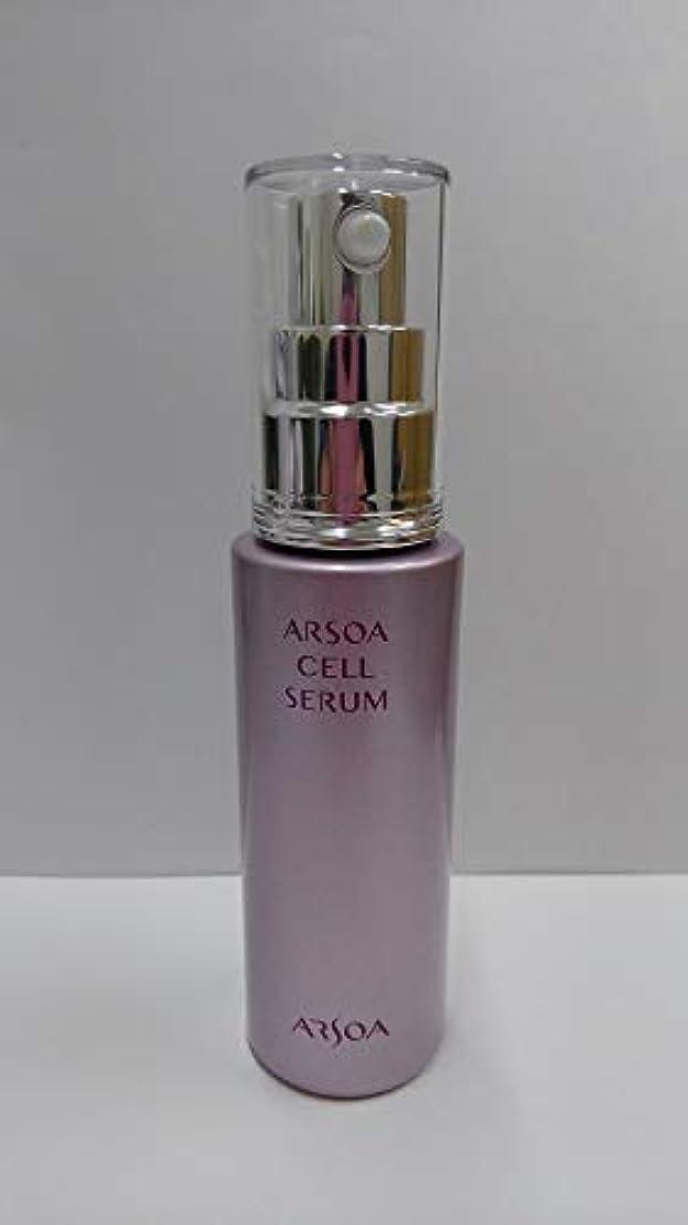 ARSOA(アルソア) セルセラム 50ml