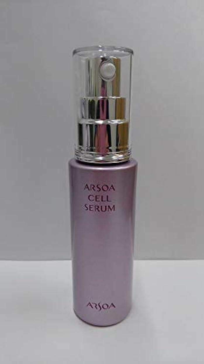 光沢のあるイブ降雨ARSOA(アルソア) セルセラム 50ml
