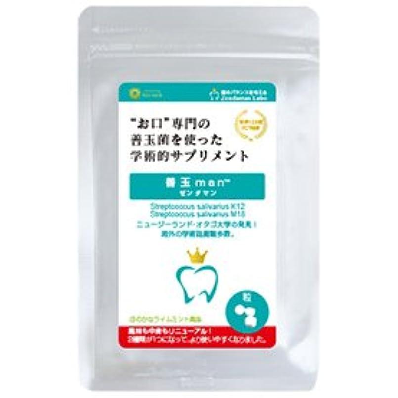 鉱石リーフレット歯痛善玉manライムミント風味60粒