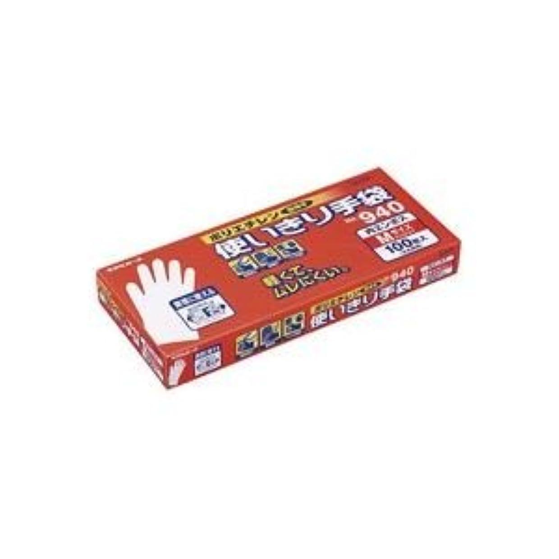 全国黒くする大量( お徳用 100セット ) エステー ポリエンボス使い切り手袋 No.940 M 100枚