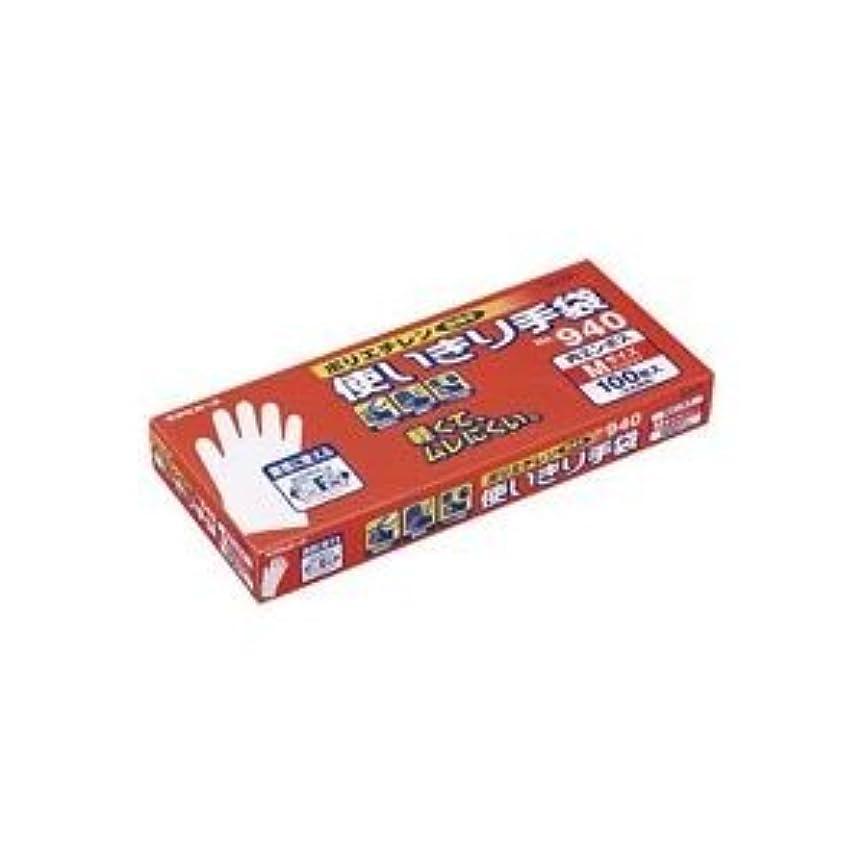 固体に勝る光( お徳用 100セット ) エステー ポリエンボス使い切り手袋 No.940 M 100枚