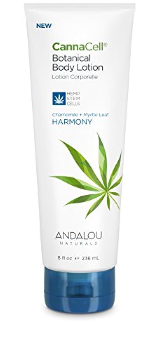 封建新しい意味補助オーガニック ボタニカル クリーム ボディローション ナチュラル フルーツ幹細胞 ヘンプ幹細胞 「 CannaCell® ボディーローション(ハーモニー) 」 ANDALOU naturals アンダルー ナチュラルズ