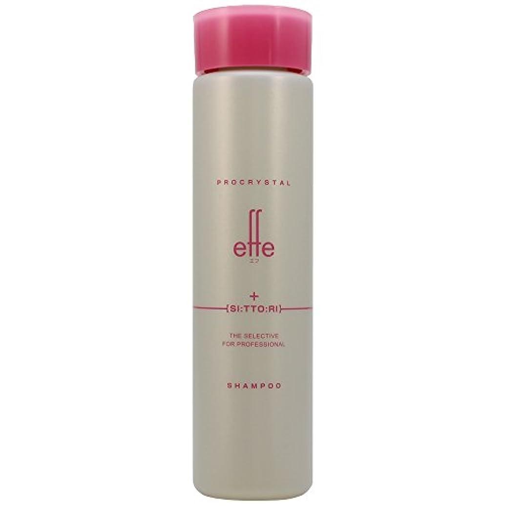 巻き取り安息バッテリーアペティート化粧品 プロクリスタル effe (エフ) シャンプー しっとり250ml