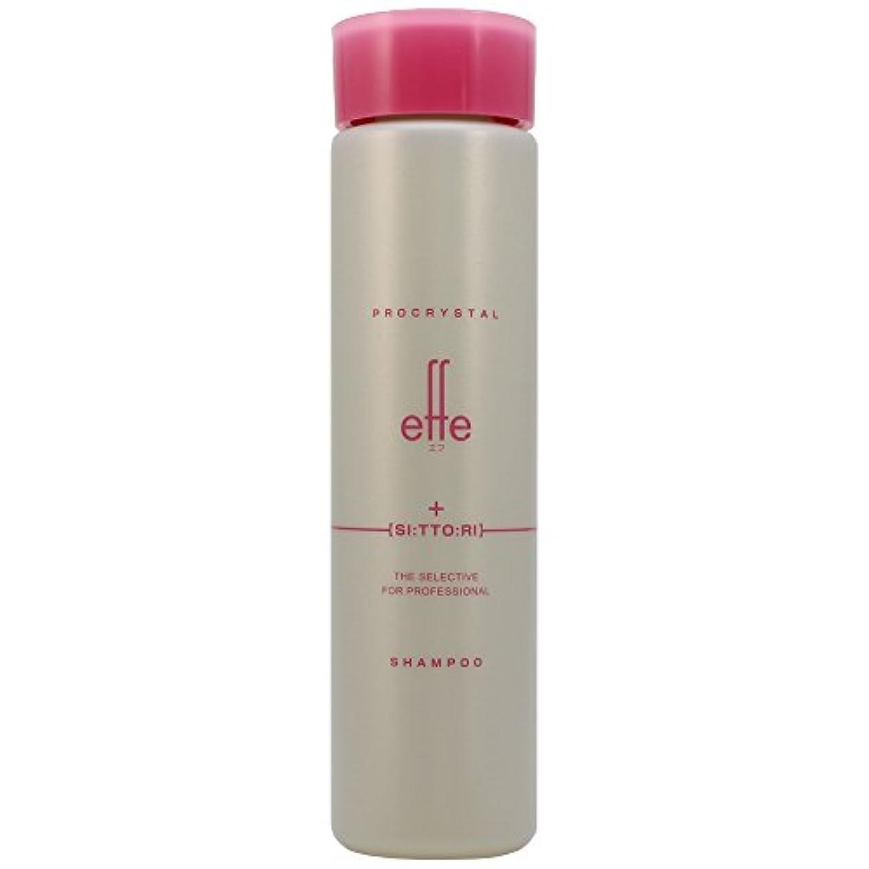 強制化学者検索エンジンマーケティングアペティート化粧品 プロクリスタル effe (エフ) シャンプー しっとり250ml