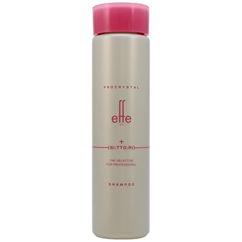 ヒットジョブアルネアペティート化粧品 プロクリスタル effe (エフ) シャンプー しっとり250ml