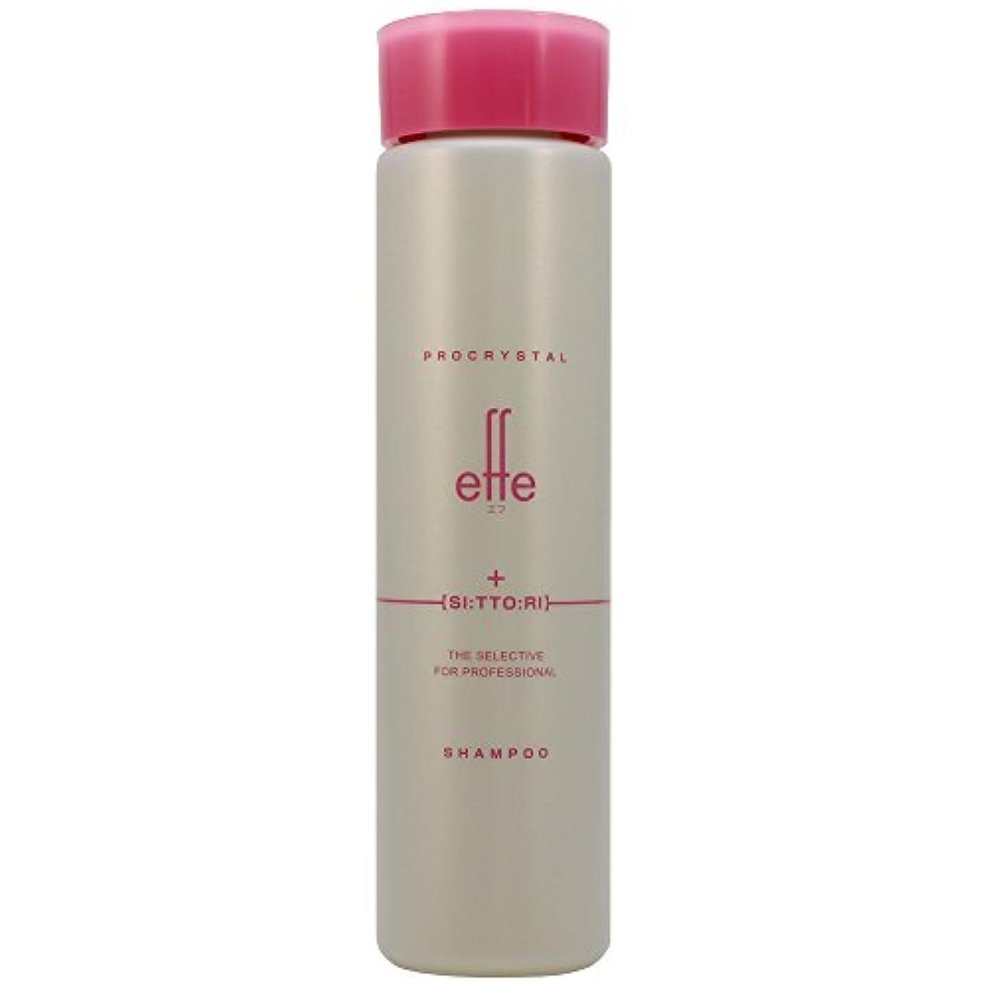 半球ブラウズホイッスルアペティート化粧品 プロクリスタル effe (エフ) シャンプー しっとり250ml