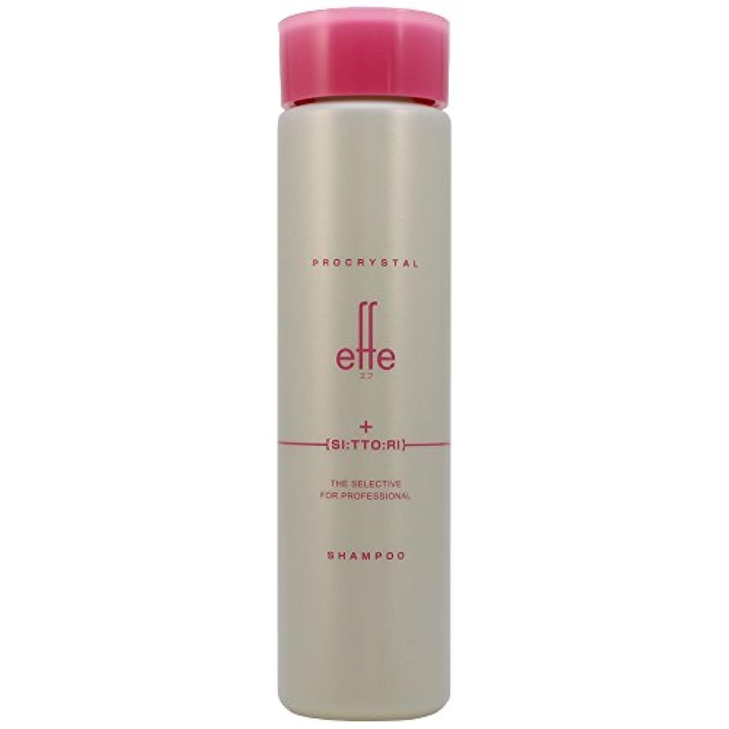 未払い活性化するモードリンアペティート化粧品 プロクリスタル effe (エフ) シャンプー しっとり250ml