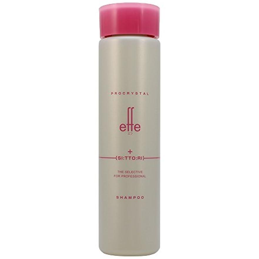 自宅でマージンクリーナーアペティート化粧品 プロクリスタル effe (エフ) シャンプー しっとり250ml